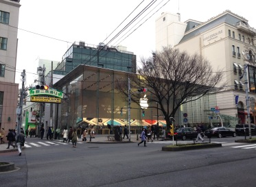 Apple store in Omotesando. I was captured by it's sight, so minimal
