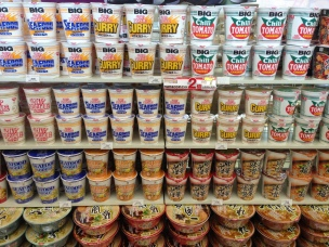 Cup Noodles at Lawson's