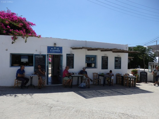 at Pounta cafe, very peacefull. Very close to the edge of Chora
