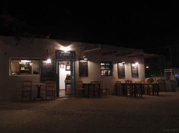 Pounta cafe at night