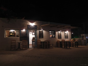 Pounta cafe at night